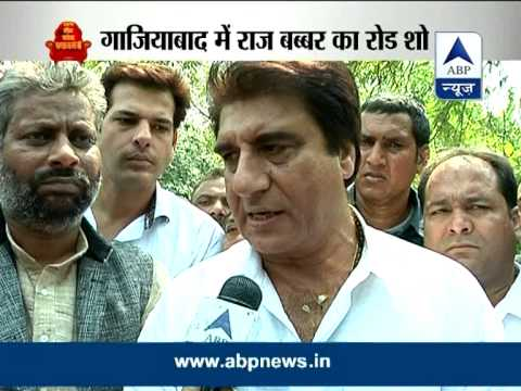 Congress leader Raj Babbar holds road show in Ghaziabad