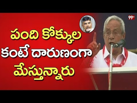 CPM Leader Madhu Speech at Samara Shankaravam | Vijayawada | 99TV Telugu