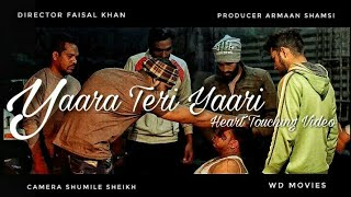 Latest Hindi Song 2018 || Tere Jaisa Yaar kahan || New Version Mix || Rahul Jain || Full Hd ||