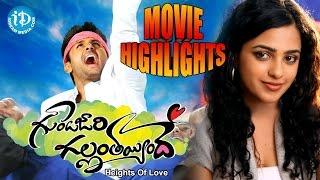 Gunde Jaari Gallanthayyinde - Gunde Jaari Gallanthayyinde Movie Story Line - Nitin, Nithya Menon, Isha Talwar