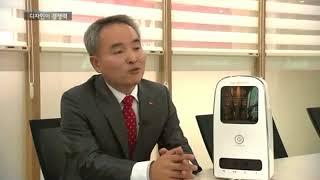 (AinA Việt Nam) Bản tin công nghệ MBC Daegu AINA