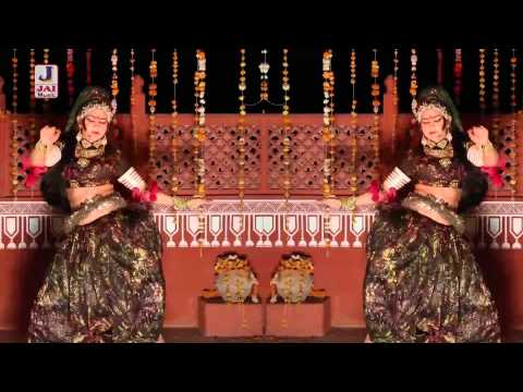 Marwadi Fagan Song 2015 || Dj Baje Re Fagan Mein || Hd Rajasthani Holi Song video