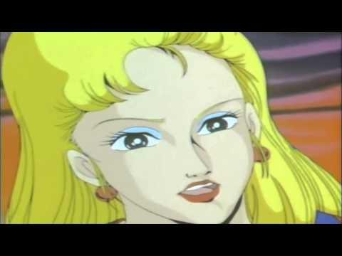 Uchiyama Aki hentai Watch