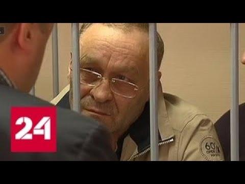 Дело банды омоновцев: грабителям грозит до 15 лет лишения свободы - Россия 24