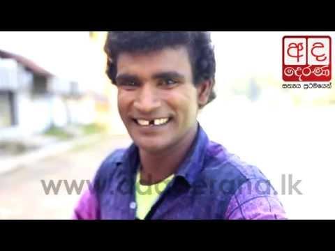 දැක්කද? ඩුප්ලිකේට් බන්දු | Meet The Lookalike Of Bandu Samarasinghe video