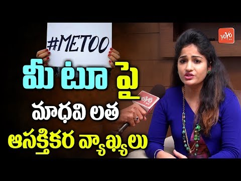 Madhavi Latha Sensational Comments On Me Too | Tollywood Casting Couch | YOYO TV Channel