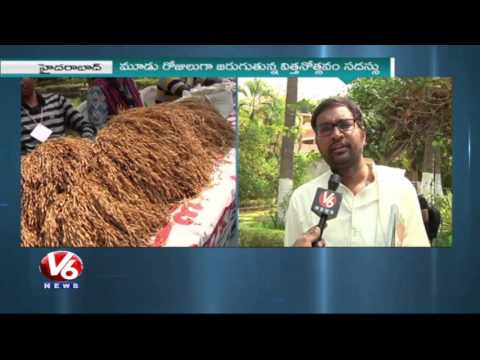 Seed Festival Concludes in Ramakrishna Math | Hyderabad - V6 News