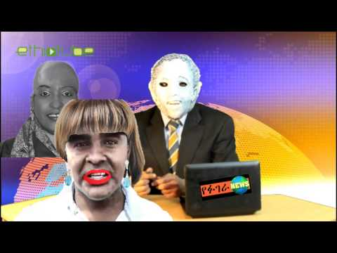 Ethiopia: Very Funny - Fugera News | Episode 14