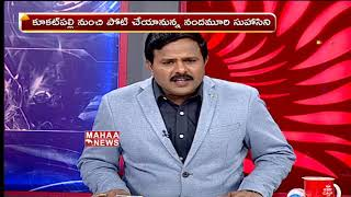 Nandamuri Suhasini about her Political Entry | Kuktapally TDP Candidate | Prime Time Debate