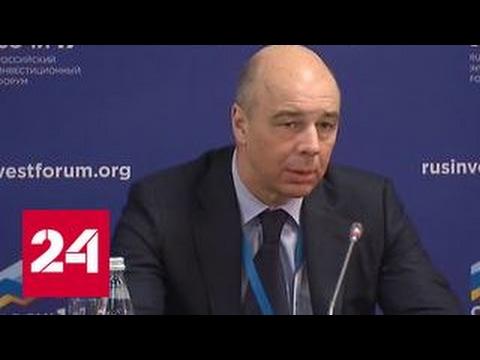 Государство придумало, как заставить россиян достать деньги из-под матраса