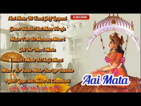 Rajasthani Superhit Mataji New Bhajan   Aai Mata Ri Chundadi   Marwadi Latest Songs   Jukebox video