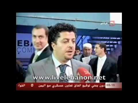 LIVE LEBANON Launch - Future News