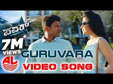 Power Star || Guruvara Sanje || Official Full Video || Puneeth Rajkumar,trisha Krishnan [hd] video
