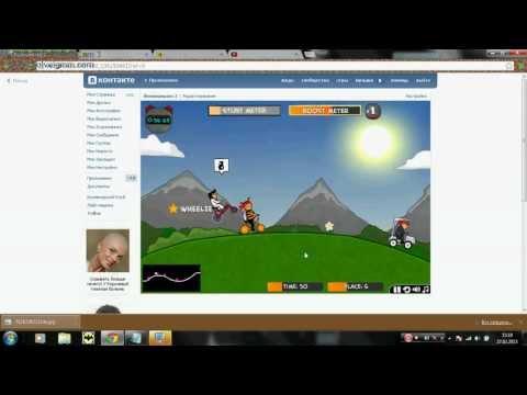 Видео как создать игру ВКонтакте