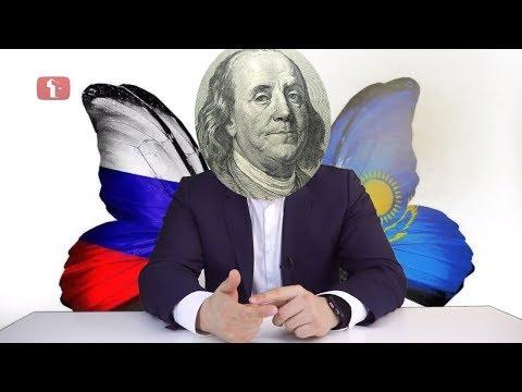 Доллар падает что дальше