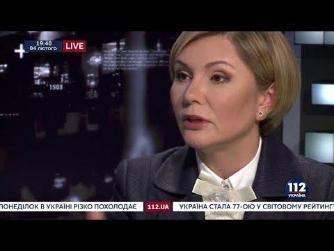 Елена Бондаренко. ГОРДОН (2018)