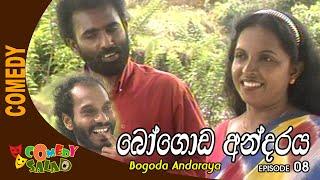 Bogoda Andaraya EP 08