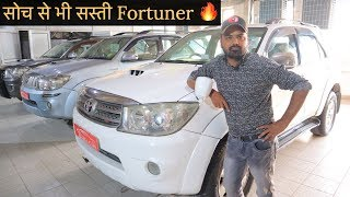 Cheapest Suv Luxury Cars In India | Audi | Fortuner | Bmw | Mitsubishi | My Country My Ride