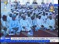 الإحتفال الشعبي الجامع للمولد النبوي الشريف بتشاد 1439 / 2017 - فقرة المديح