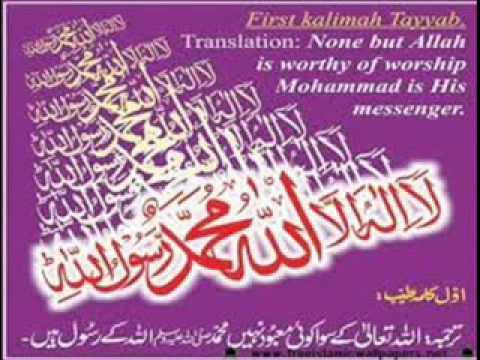 Mere Allah Tu Karim (Punjabi Naat)