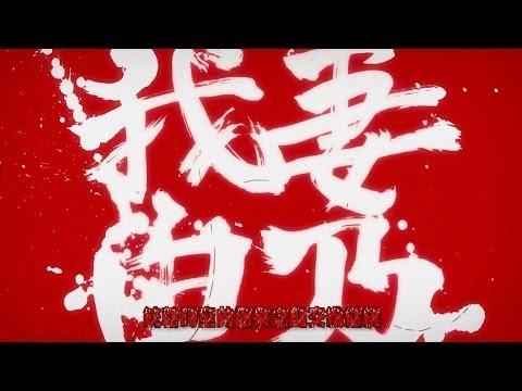 未来日記 OP1 「空想メソロギヰ」 妖精帝國 (HD)