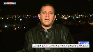 تأثير مواقف الأحزاب التونسية على حظوظ مرشحي الرئاسة