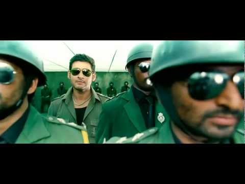 Nee Dookudu Title Song - Dookudu HD Songs 720p