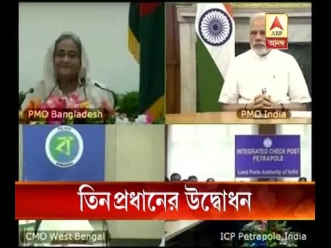 Modi, Mamata And Sheikh Hasina jointly inaugurate Check post