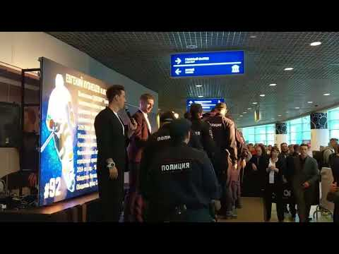 Кузнецов показал Челябинску Кубок Стэнли. Как это было.