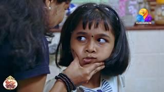 ശിവാനിയെ കണ്ടാ നീഗ്രോകുഞ്ഞാണെന്ന്  തോന്നോ?   Uppum Mulakum   Viral Cuts