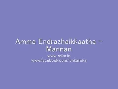 Amma Endrazhaikkaatha  Cover by sRika