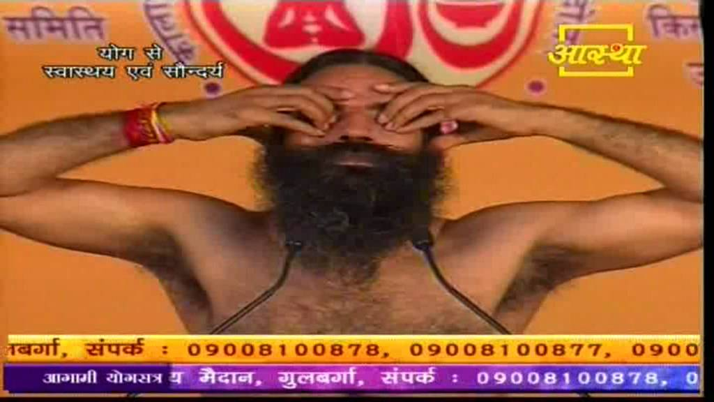 Swami Ramdev Yoga Video Download