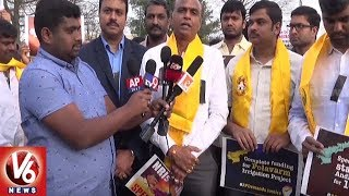 Telugu NRI's Express Solidarity For AP CM Babu 'Dharma Porata Deeksha' | New Jersey  USA News