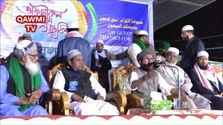 নতুন চমক এ যেনো সিংহের হুংকার   bangla waz 217   Maulana muhammad nasir