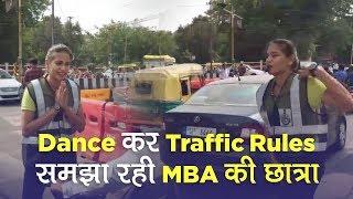 Dance कर Traffic Rules समझा रही MBA Student, Video Viral हुए | Indore