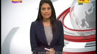 2019-12-12   Channel Eye English News 9.00 pm