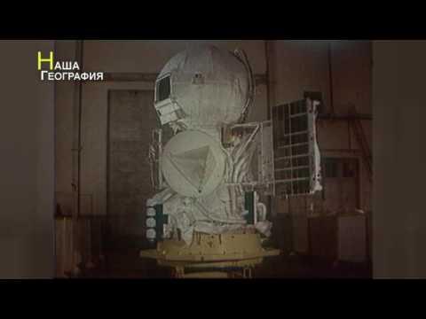 Советская программа исследований Венеры