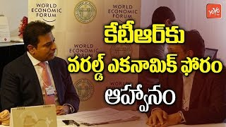 KTR Gets Special invite for World Economic Forum 2019 | WEF 2019 | Telangana