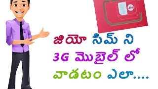 How to use jio sim in 3g mobile  (working trick)