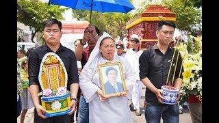 Những nghệ sĩ Sài Thành nghẹn ngào đưa tiễn Nguyễn Hậu về nơi an nghỉ trưa 30 Tết