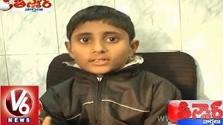 Ten years old boy runs away from home to visit Charminar - Teenmaar News