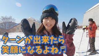 【スノボ初心者向け】ターンが初めて出来たら笑顔になるよね。スノーボード動画。竜王シルブプレシーズン6-18