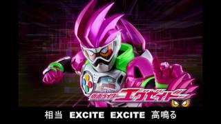 【Cover】仮面ライダーエグゼイド OP主題歌(FULL サイズ:歌詞付き) Kamen Rider Ex-Aid Opening Song