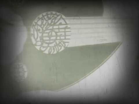Oud: Feyruz song, by OudProffفيروز:نسم علينا الهوى