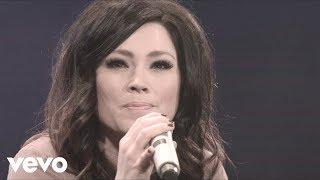 Download Lagu Kari Jobe - I Am Not Alone (Live) Gratis STAFABAND
