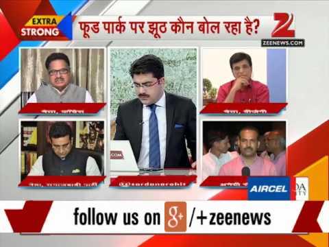 Rahul Gandhi vs Smriti Irani over Amethi food park - A panel discussion