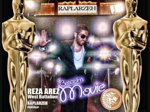 REZA AREZ ( West Battalion ) - BESAZIM MOVIE + Lyrics