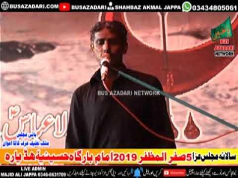 Zakir 02 majlis aza 05 October 5 Safar 2019 lahore