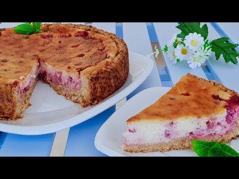 Изумительная ВКУСНЯТИНА из Творога с кремовым вкусом творожной заливки.Пирог со смородиной.