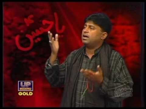 Hub E Ali Saraiki Noha - De Pakhiyo Hat Duur Wanjo (2004) video